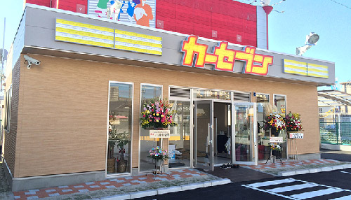 カーセブン国道1号中川店