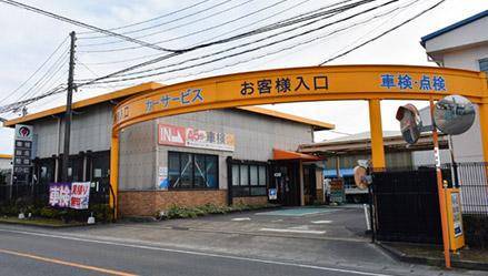 キムラユニティー犬山店